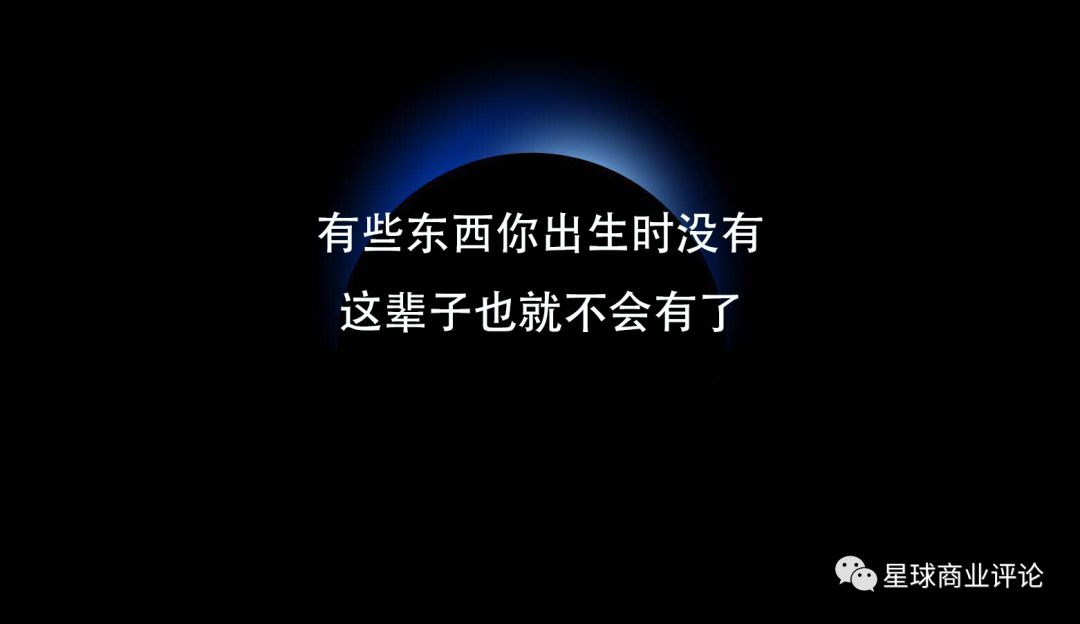王思聪没有上新闻联播