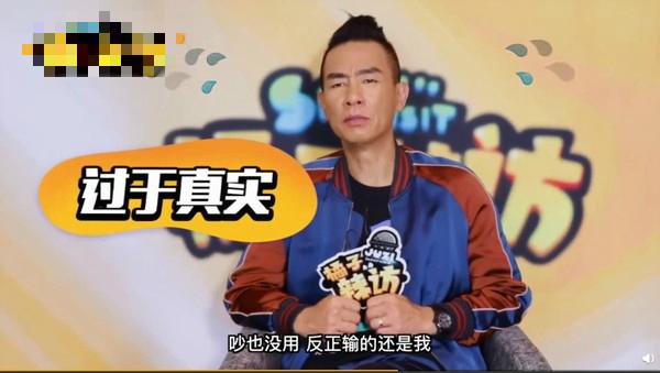"""陈小春称最怕应采儿生气!一句话道出""""惧内""""原因"""