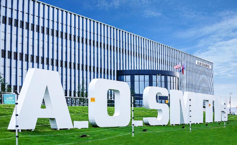 中国国际进口博览会:A.O.史密斯创新精品诠释品质生活