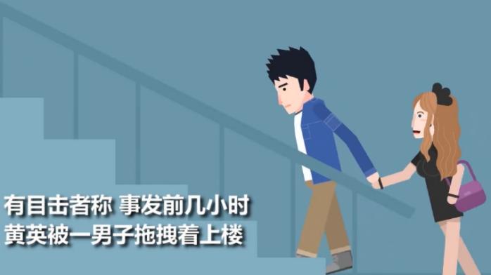 22岁华裔女大学生浴缸内死亡:其曾被男子拖拽