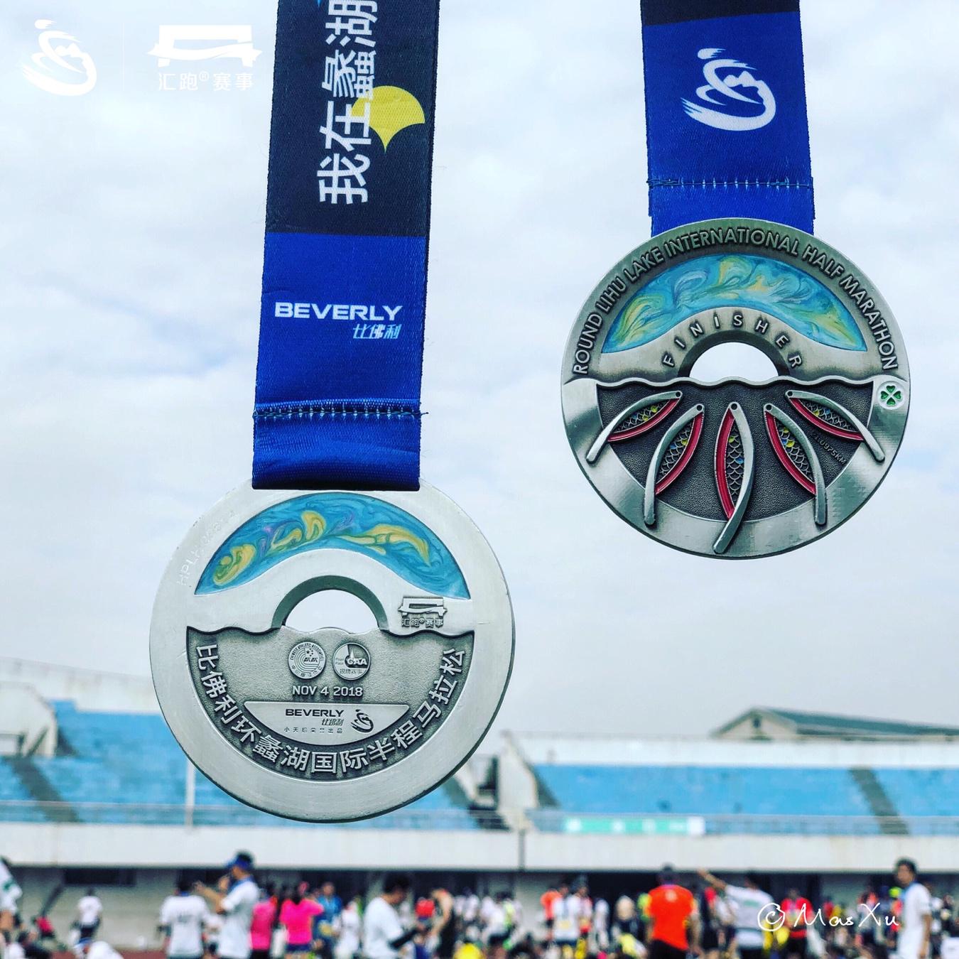 2018环蠡湖国际半程马拉松成功举办