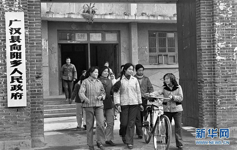 """(在习近平新时代中国特色社会主义思想指引下·庆祝改革开放40周年·创新发展)(新华全媒头条·图文互动)(1)创新:""""第一动力""""的时代答卷"""