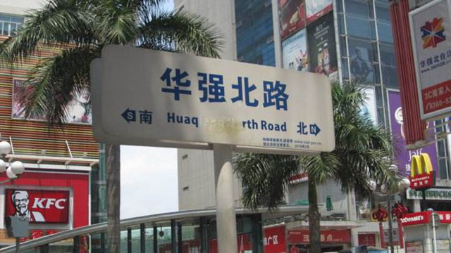 http://www.zgmaimai.cn/dianzitongxun/147156.html