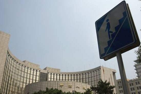 央行天津分行:安排不少于50億資金支持民企等再貸款