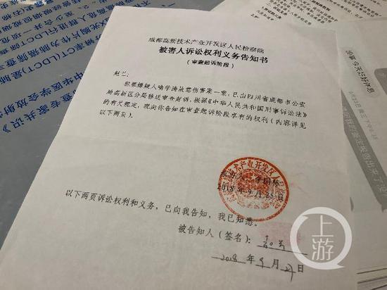 成都市高新区公安分局在今年9月将此案进行移送起诉