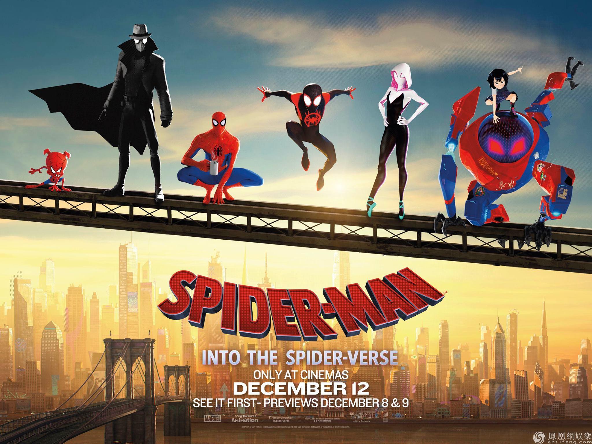 《毒液》大卖票房近8亿 未播彩蛋出自动画《蜘蛛侠》