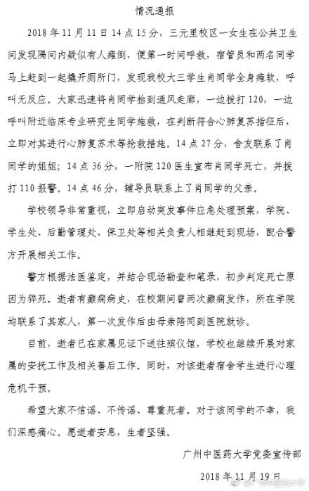 http://www.hljold.org.cn/shehuiwanxiang/51733.html