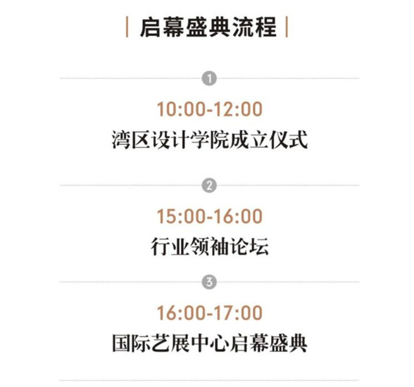 行業新地標,11月25日滿京華·國際藝展中心隆重啟幕!