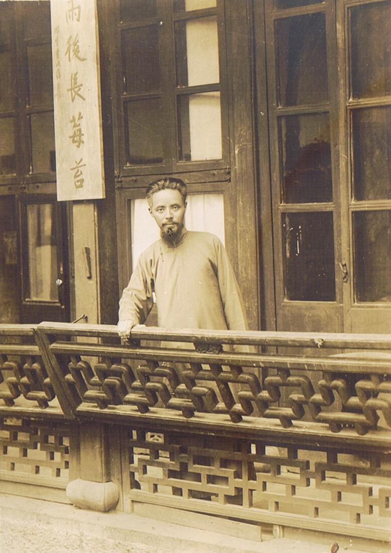 13 1936年10月10日在杭州田家园.JPG