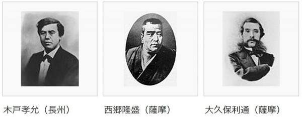 明治维新150年�蜃詈蟮奈涫俊�―日本西南战争始末