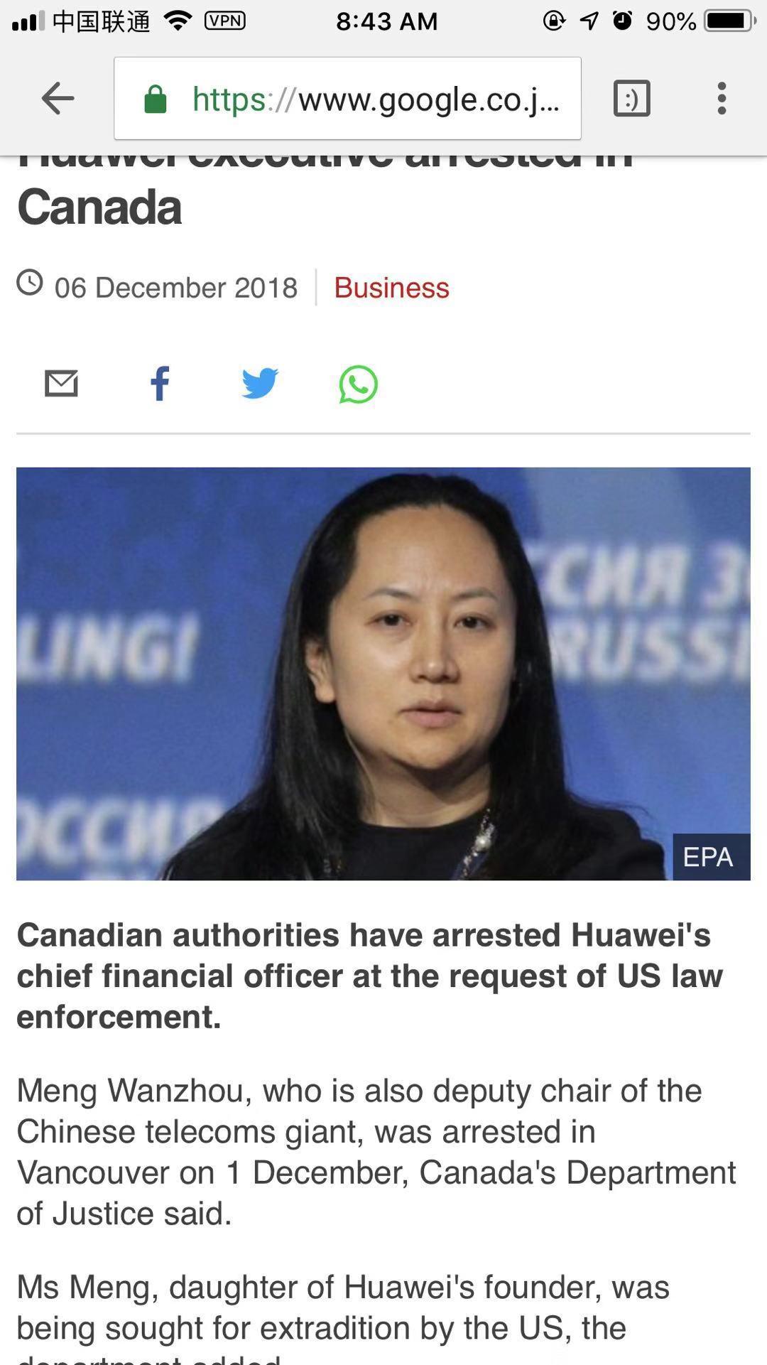 屈辱和愤怒:华为任正非女儿在加拿大被逮捕,中国舆论炸锅了!