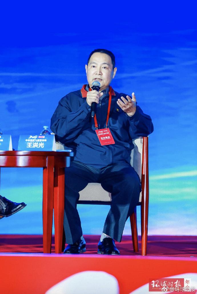 王洪光中将谈2019年台海局势:火山即将爆发