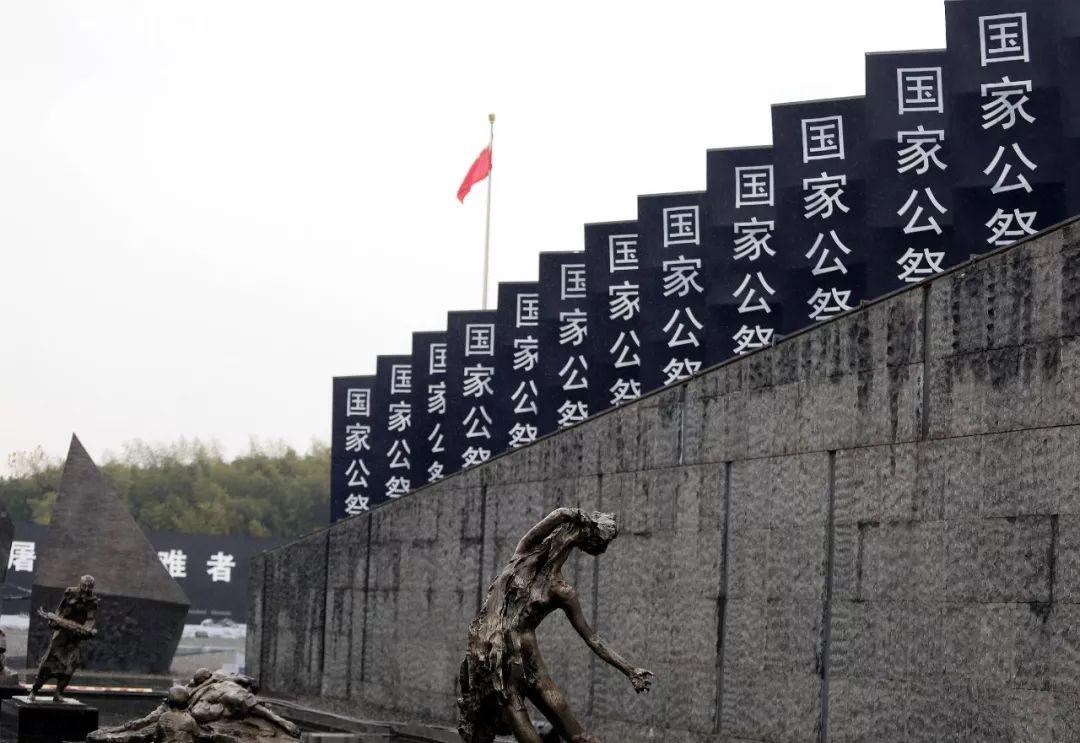 """南京市国家公祭保障?#36277;?#26045;行""""精日""""今后有大麻烦"""