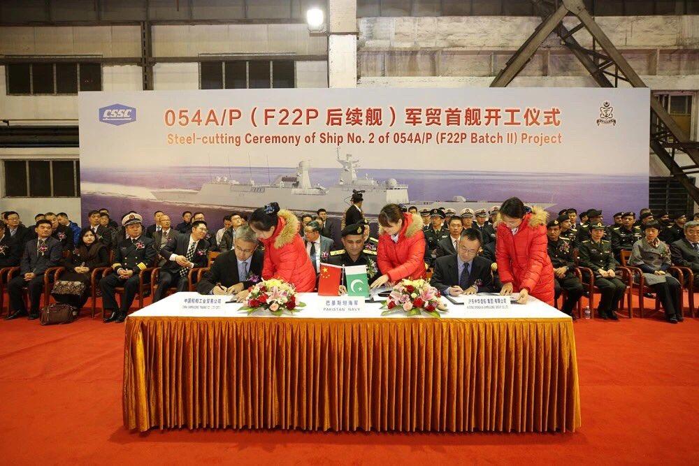 巴基斯坦引进新型护卫舰开工 为中国最强外贸舰