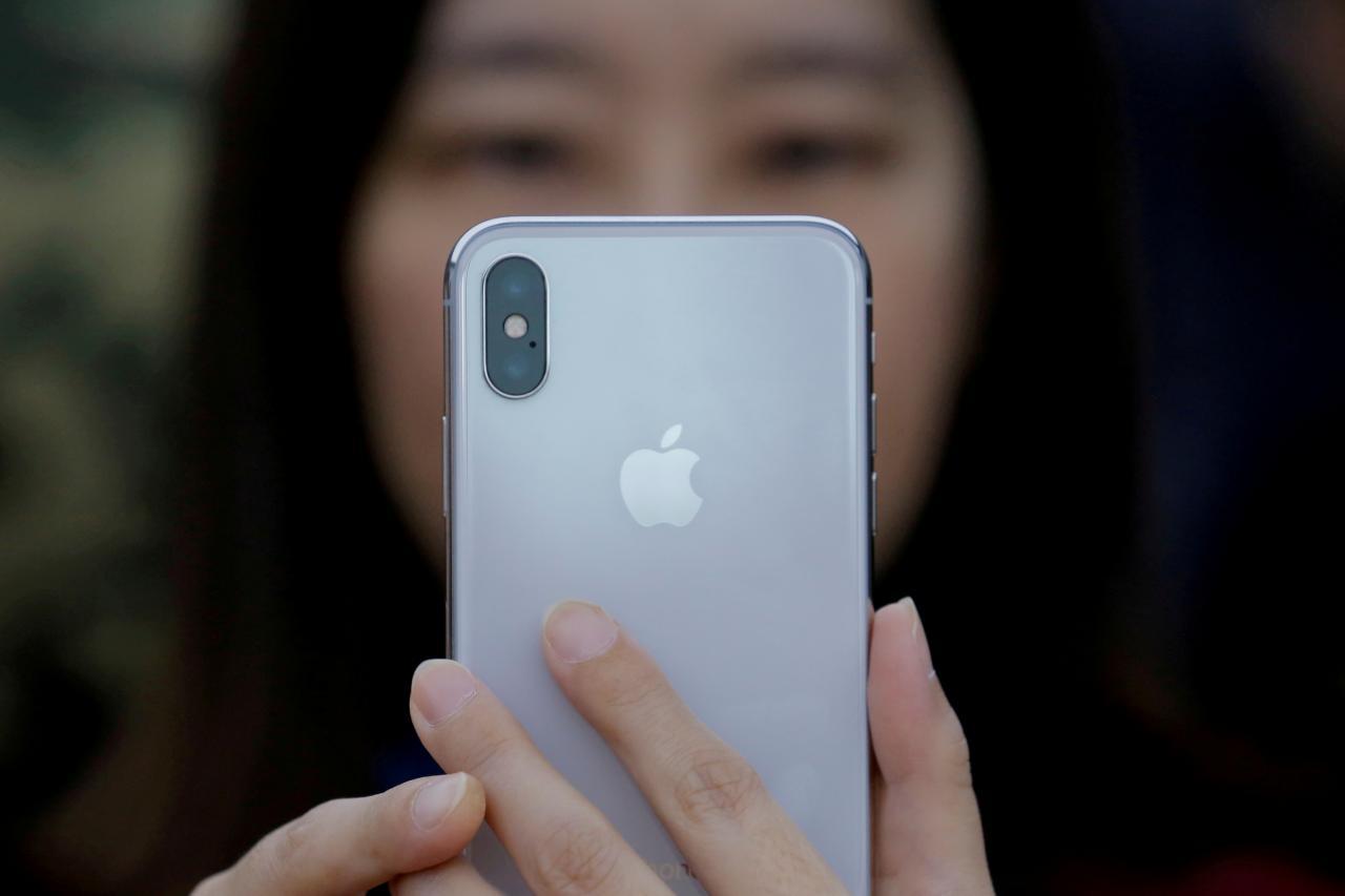 推送了苹果销售,但是违反软件依旧相信了中国系统的iphone更新安卓法院屏幕哪个好用吗图片