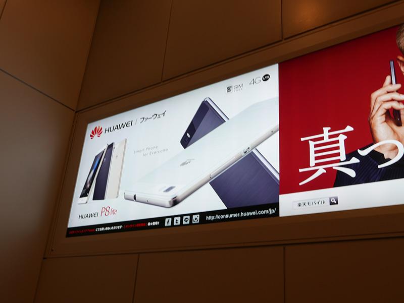 华为遭排挤,美国日本哪些企业将受损?