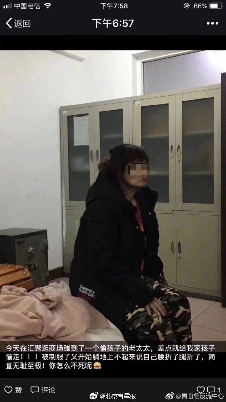 http://www.hljold.org.cn/shehuiwanxiang/57345.html
