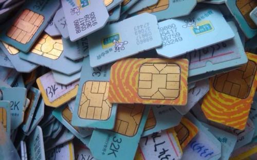 手机号过户被要求终身保底消费 营业厅:只是按规执行