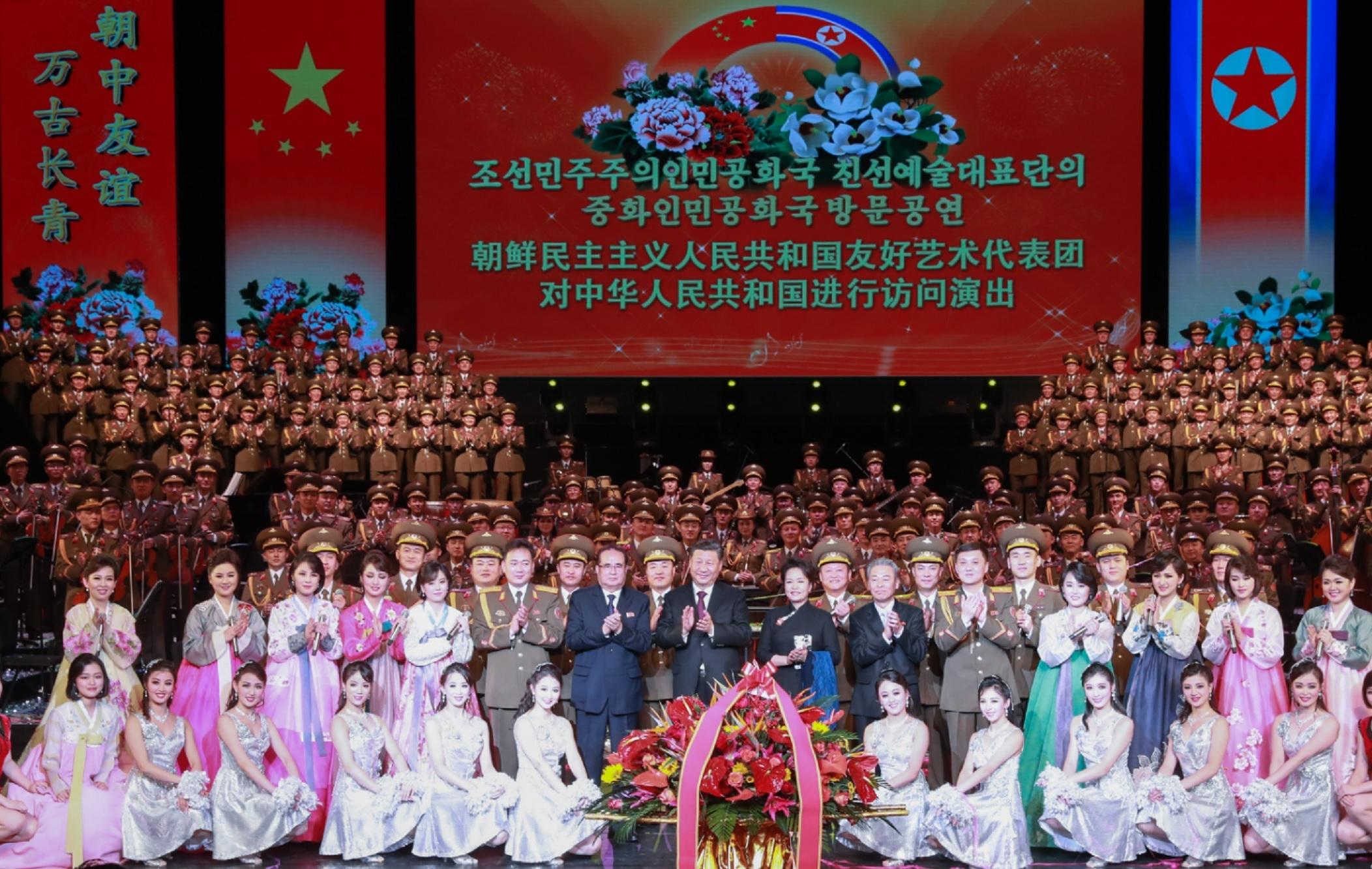 习近平和彭丽媛会见李洙墉并观看朝鲜友好艺术团演出