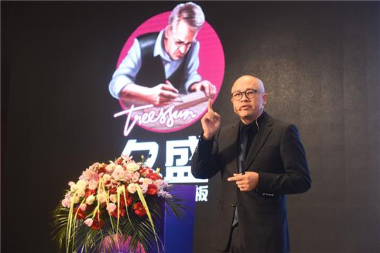 """""""同心致远,聚合共赢"""":2019久盛地板全国核心经销商战略峰会顺利召开"""