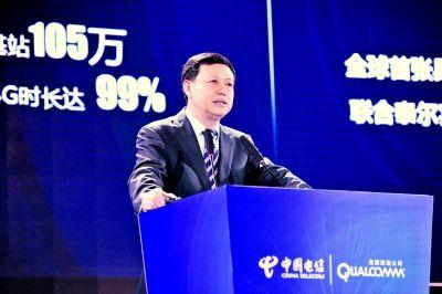 中国电信董事长杨杰调任中国移动董事长 尚冰到龄退休