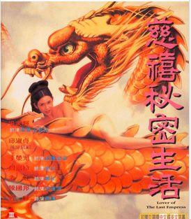 """向华强曾身陷""""黑社会""""传闻,操控香港电影半壁江山? 娱乐前线 第7张"""