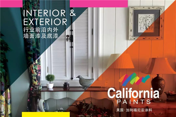 美国加利福尼亚涂料惊艳亮相2019中国建博会