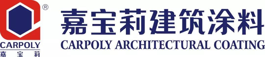 【喜讯】嘉宝莉中标旭辉集团内墙涂料项目战略集采