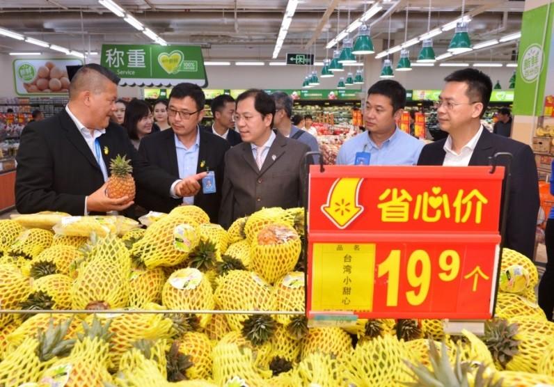 沃尔玛加大水果产地直采 全渠道独家推出台湾小甜心凤梨