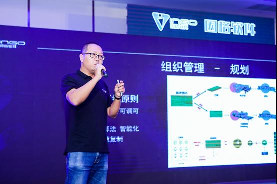 因格携博洛尼发布智慧工厂解决方案首度公开提效数据