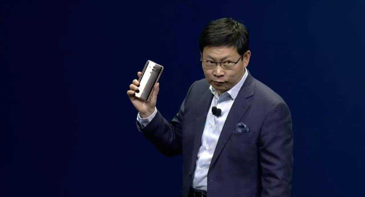 余承东:华为将全力支持荣耀成为中国第二、全球第四-数码产品