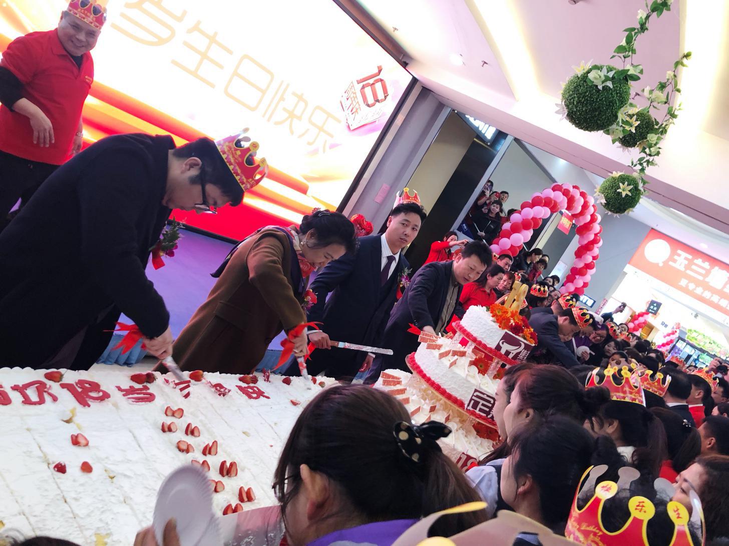 集美集团北京定慧桥商场18周年庆典盛大举办
