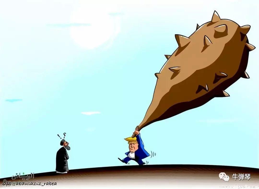 伊朗人与兽_关键时刻伊朗出手反击 一场世界级的绞杀与反绞杀