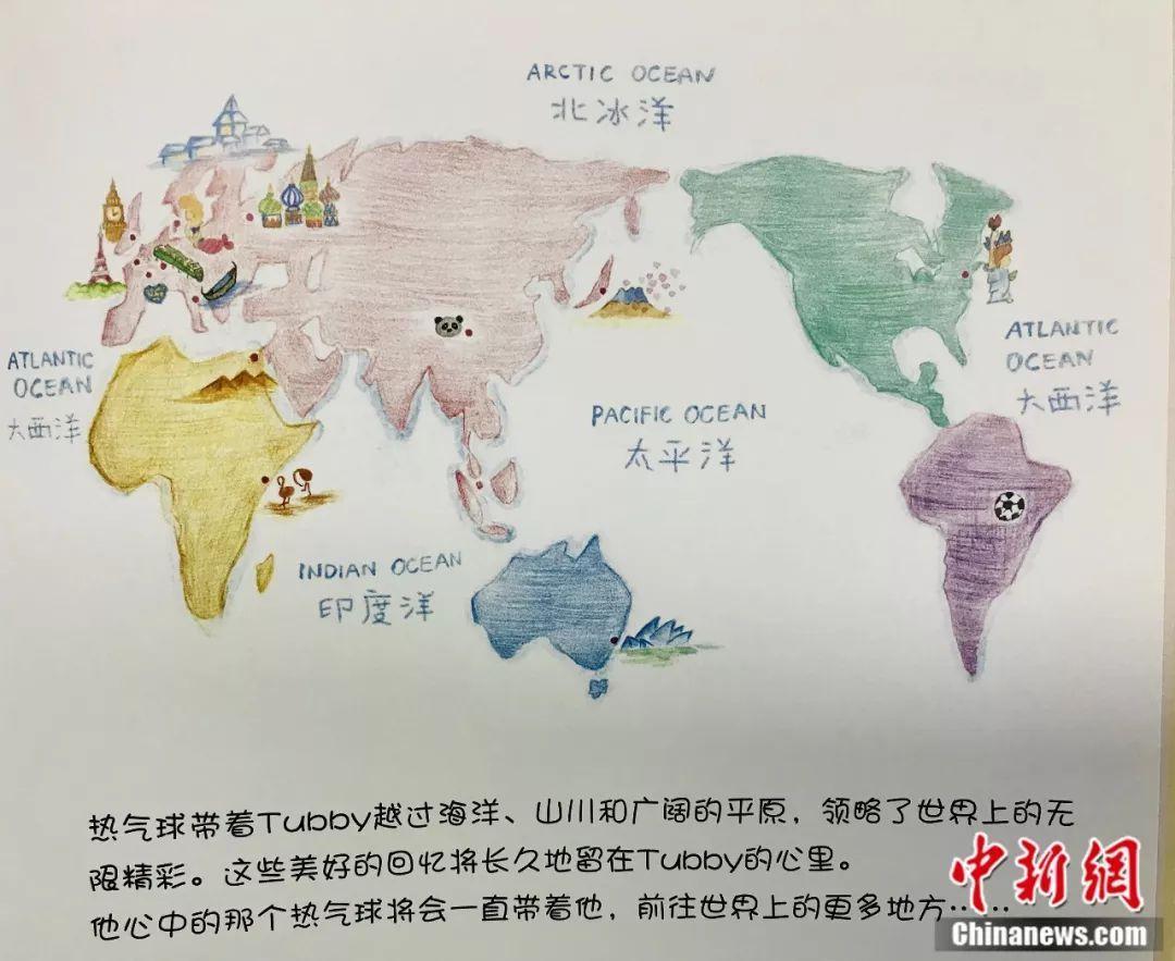 """萌!成都""""80后""""美女手绘大熊猫 绘本游遍全世界"""