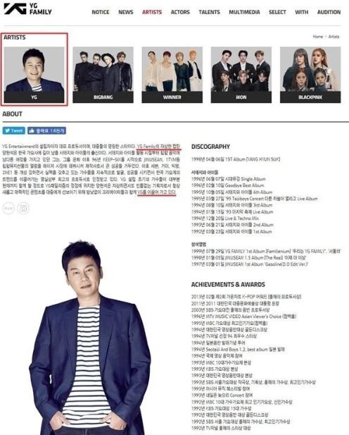梁铉锡卸任所有职务 但仍为YG官网登记的1号艺人