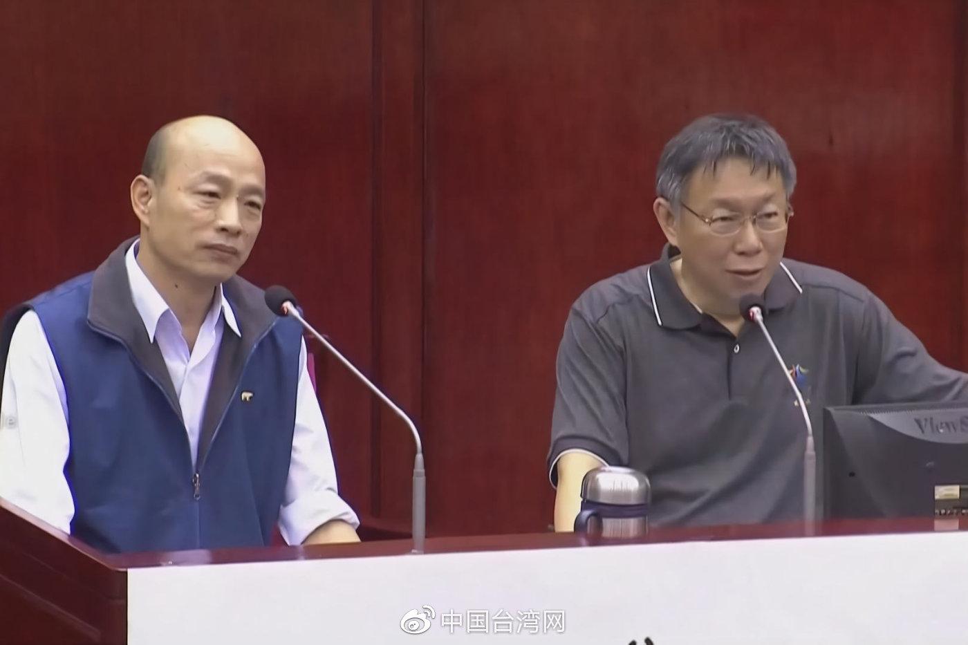 柯文哲与韩国瑜(左)