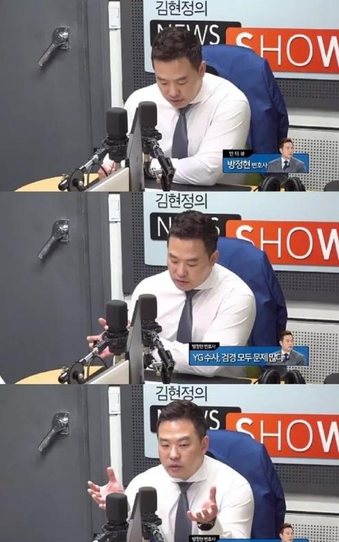 韩瑞熙代理律师:YG也有4名明星有吸食毒品行为