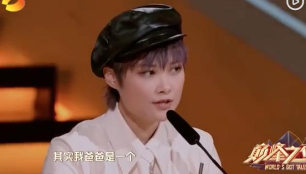 李宇春谈父亲:他不浪漫,却学会把浪漫变成一蔬一饭