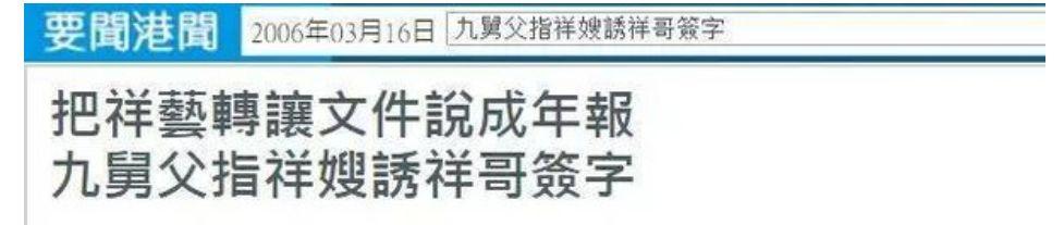 养活TVB编剧的邓氏家族:万恶钱为首,亲情似纸薄