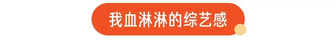 中国第一女鼓手石璐驶向云外,天真胜似花开