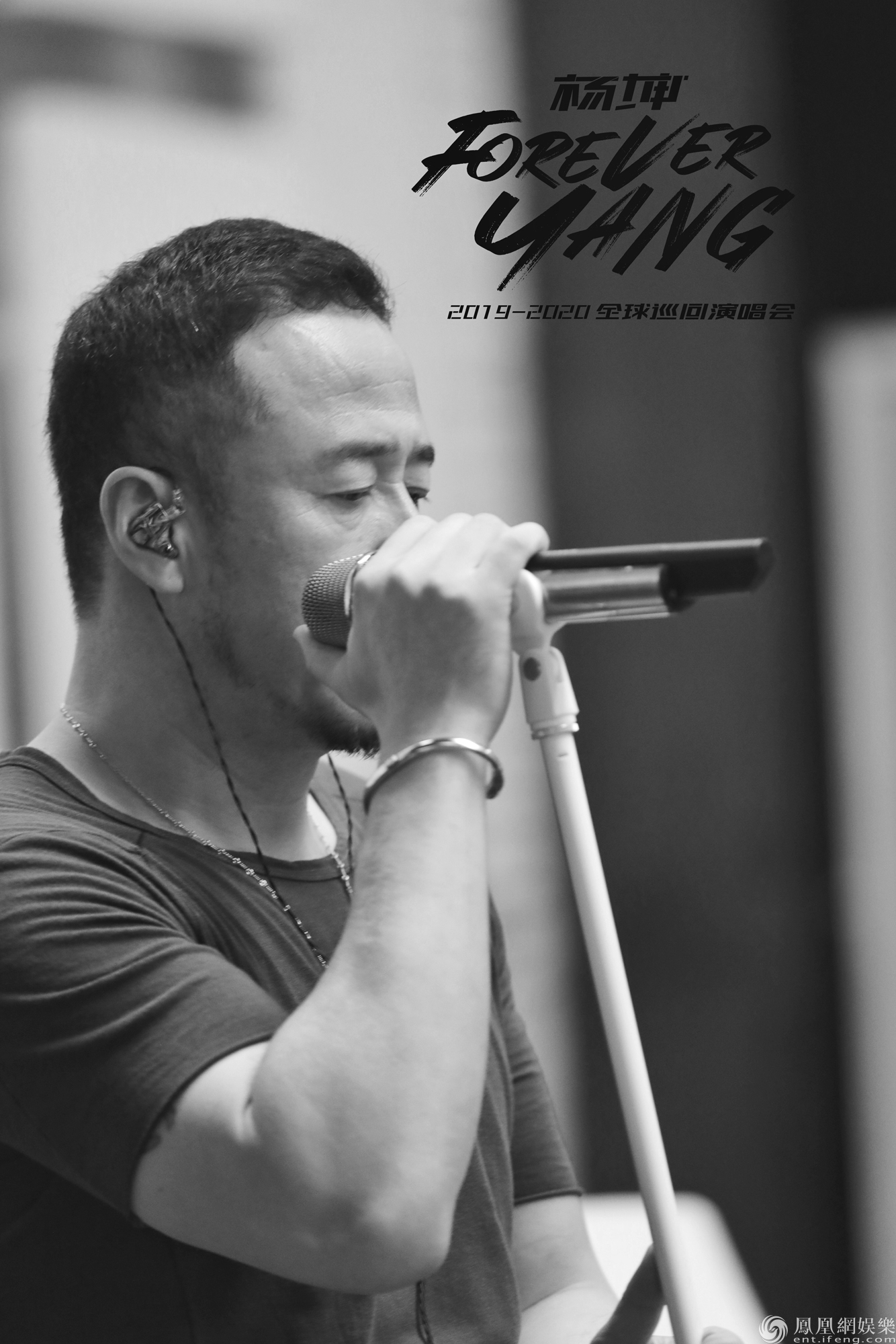 杨坤 演唱会 歌迷 歌曲 磁性 嗓音 乐队 新专辑 单曲 专辑 南京 旋律 歌词 舞台