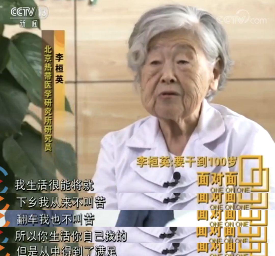 一个终身未嫁的北京女人:我的故事,从离开美国开始…
