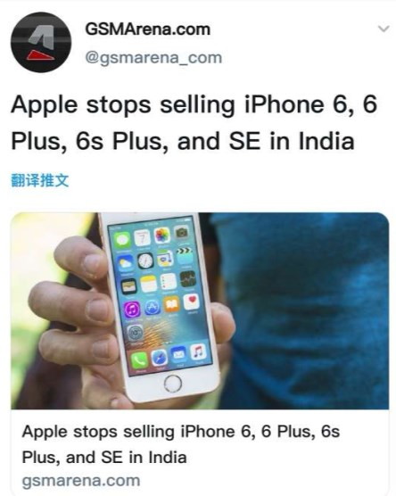 苹果正式停止在印度销售iPhone 6/6Plus、iPhone 6S Plus及iPhone SE