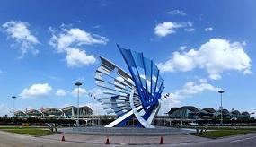 中行为重庆江北机场扩建项目提供授信40亿元