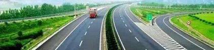 农村公路建设