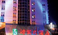重庆诗苑大酒店