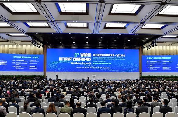 聚焦乌镇世界互联网大会
