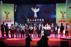 首届江苏电影奖在宁颁奖 《那些女人》等5电影获殊荣