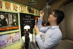"""""""中国电影在海外""""电影海报展暨老电影设备展在宁开展"""
