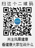 凤凰app自助领取彩金8-18